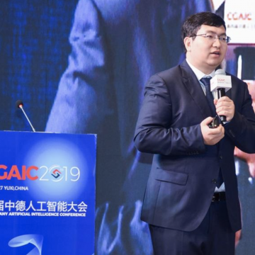 GraphicsVision.AI participated in CGAIC2019